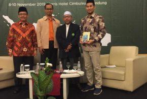 Mudzakarah Dakwah Indonesia