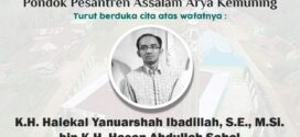 Turut Berduka Cita Atas Wafatnya KH. Haiekal Yanuarshah Ibadillah, S.E., M.Si.